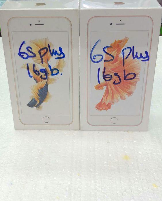Celulares iphone disponíveis dê uma olhada na lista escolha já o seu