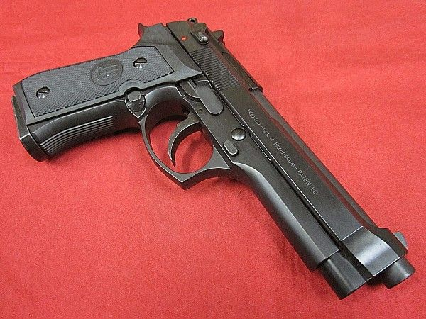 PUTERE EXTREMA-Pistol Airsoft Beretta/Taurus METAL F.Puternic Co2 4.1J
