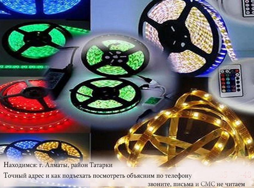 Разные свето-диодные прожектора ленты планки и всё для подключения