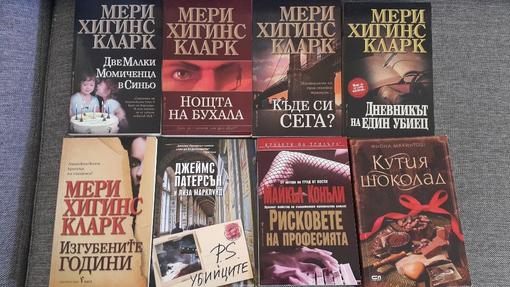 Продавам книги