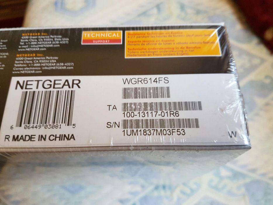 Vând router nou NETGEAR Wireless WGR614