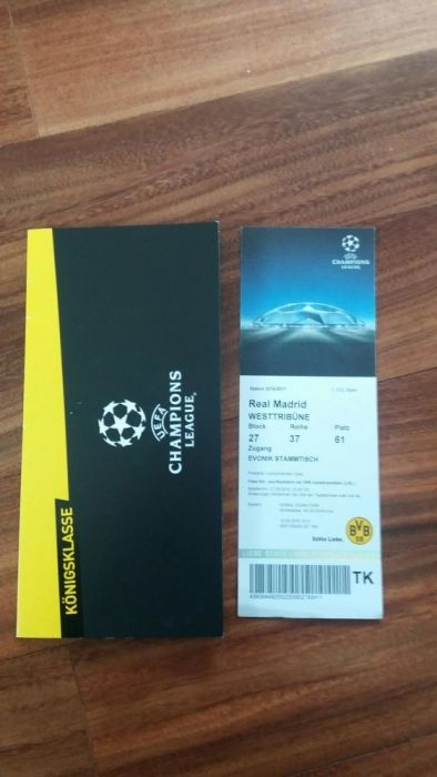 Билети Шампионска лига