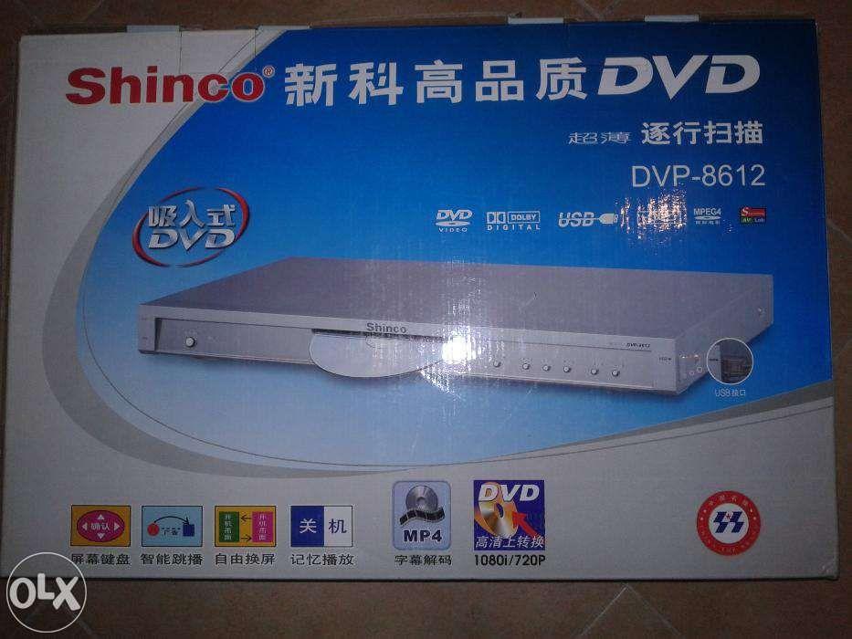 Музыкальная приставка DVD. MPEG4, караоке