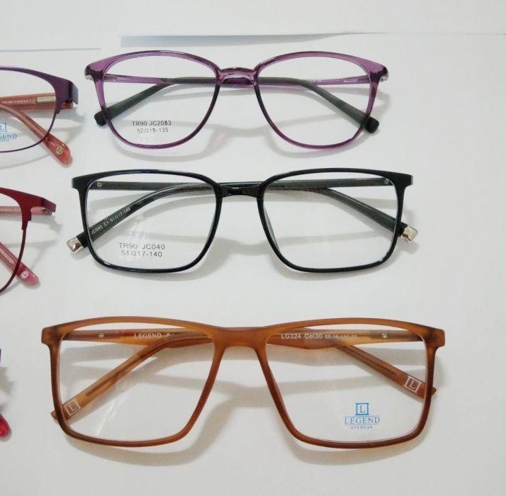 Óculos de Vista + Lentes Graduadas
