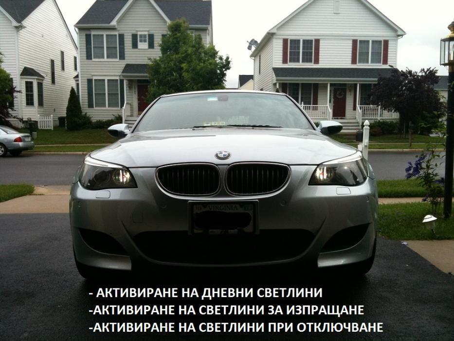 Кодиране и диагностика БМВ Е60 Е65 Е70 Е90 BMW F10 E60 E63 E65 E70 E90