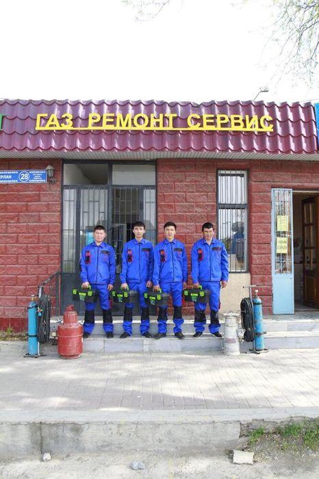 Ремонт газовых котлов колонок плит газ колонка плита Стиральных Машин(