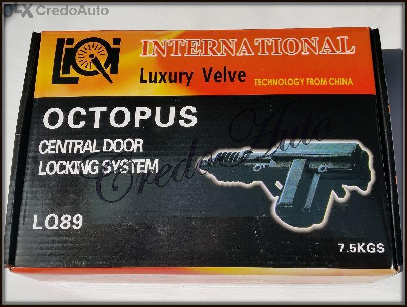 Комплект машинки за централно заключване с модул Octopus (7.5кг)