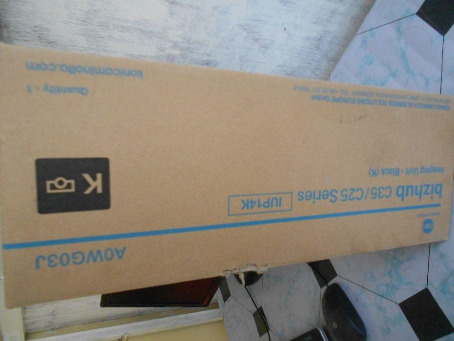 Vendo unidade de imagem de hp minolta k