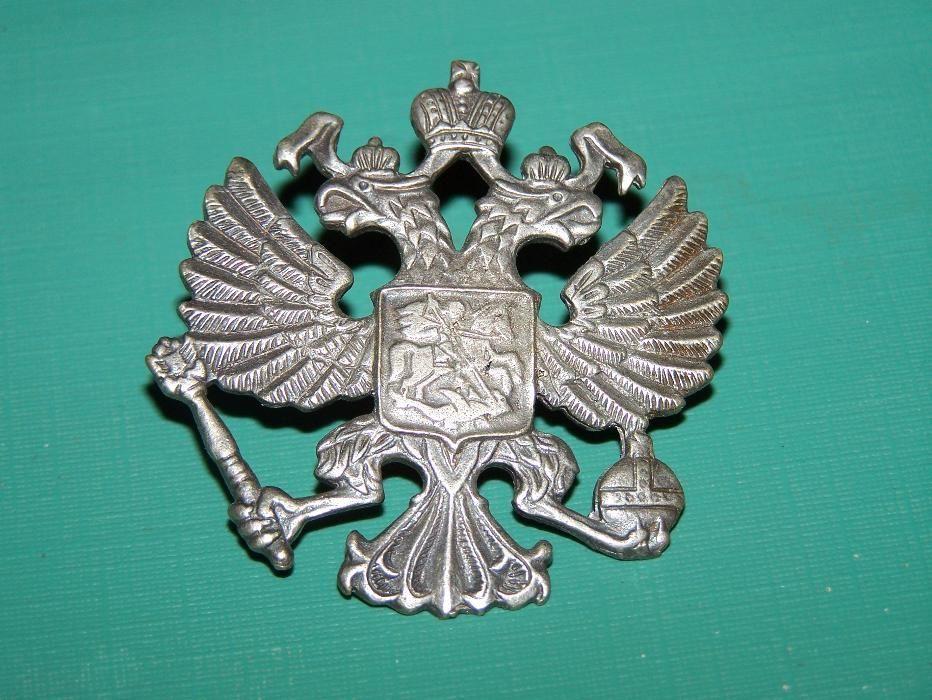 Нагръден знак Царска Русия