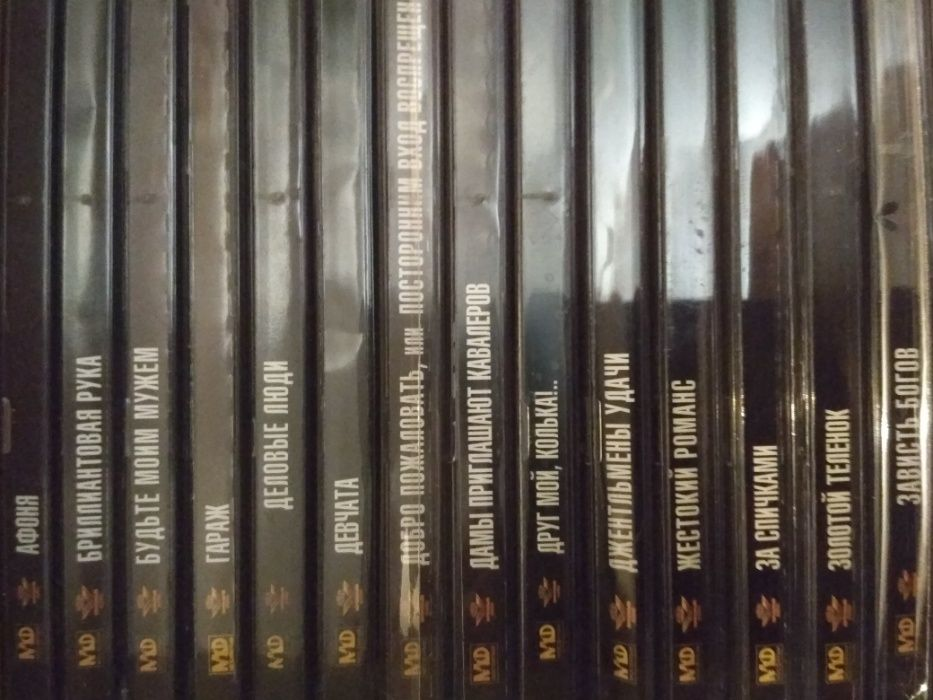 Советские и российские фильмы на ДВД-DVD дисках в отличном качестве