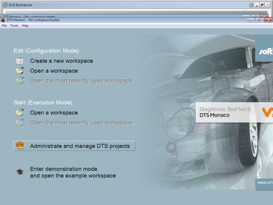 Диагностика за Мерцедес - STAR DIAGNOSIS SD CONNECT С4 Wi-Fi гр. Ямбол - image 10