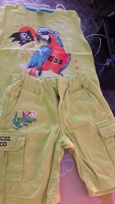 pantalon +tricou