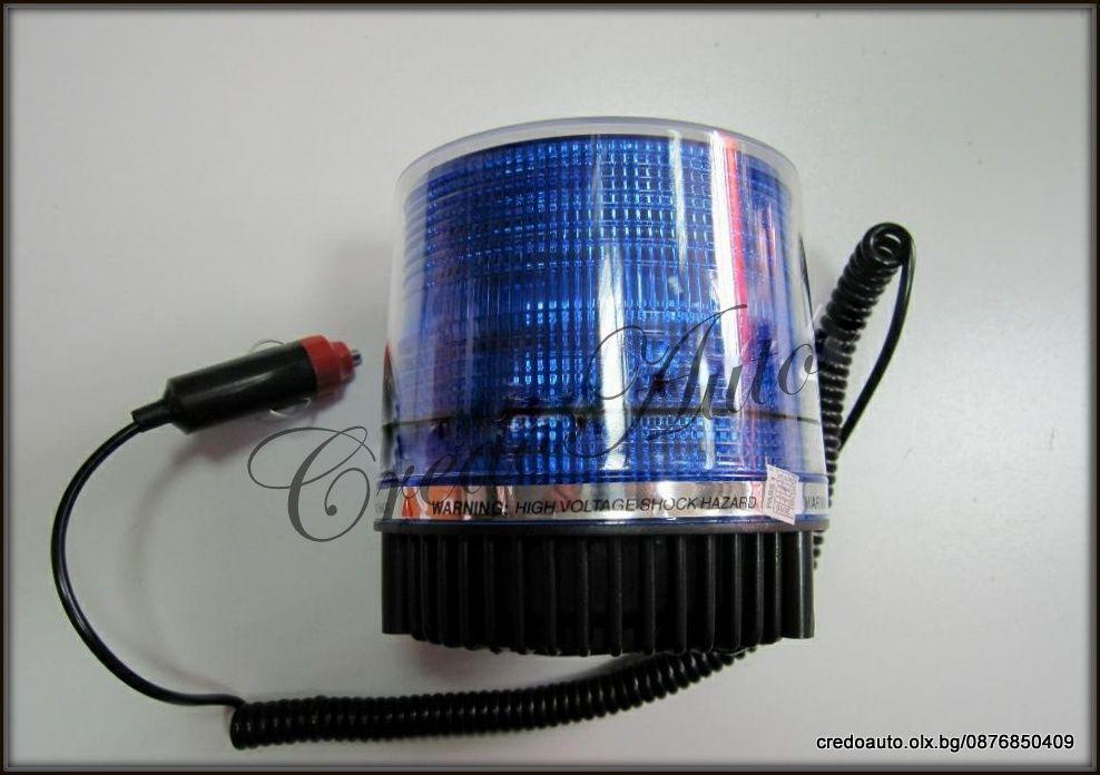 LED Полицейски сигнален син буркан