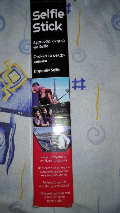 Selfie stick monopod(fara buton si fir)