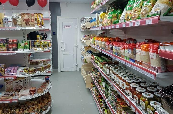 Магазин действующий, с лицензией на Рыскулбекова.