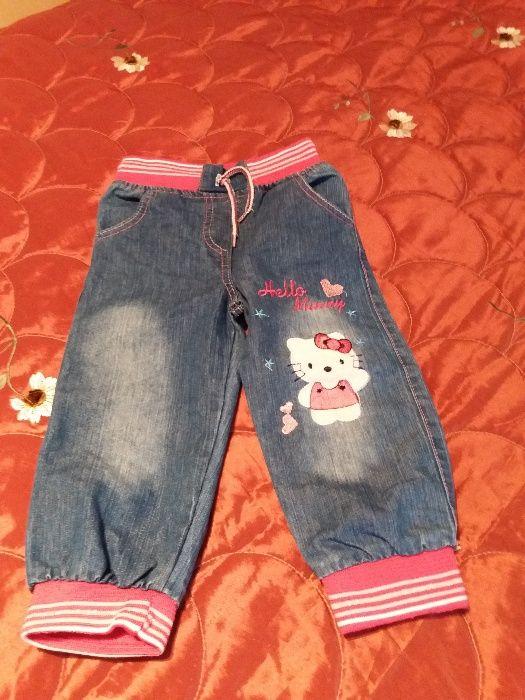 pantaloni pentru fetita