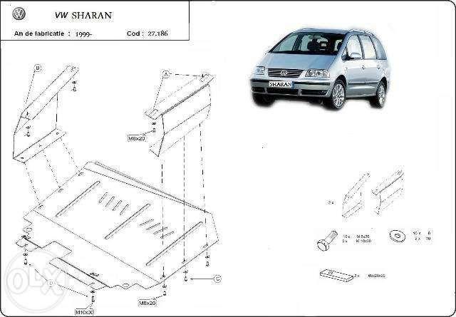 Scut metalic pentru motor VW Sharan 1995-2010 - otel 2mm
