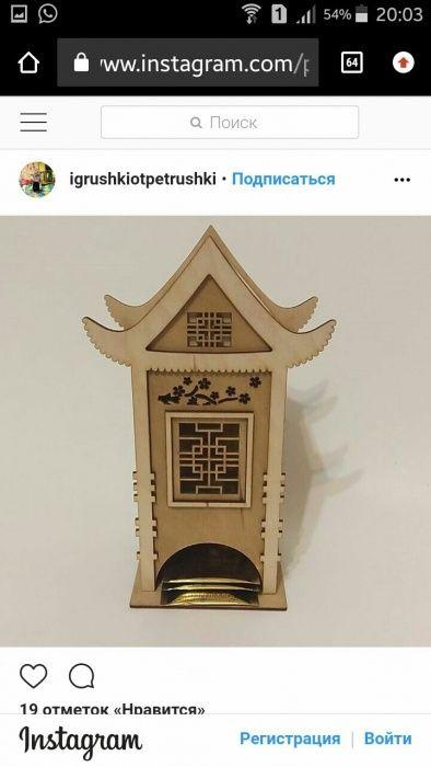 Чайный домик в китайском стиле 1700 тг.