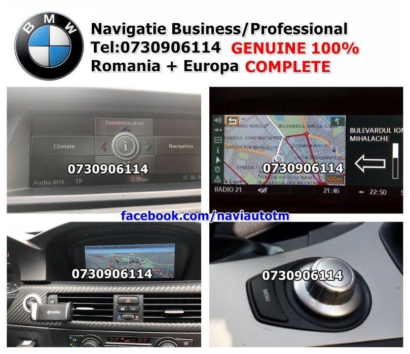 BMW DVD Harti Update Navigatie 2018 GPS 1,3,4,5,6,7,X1,X3,X5,X6 E F