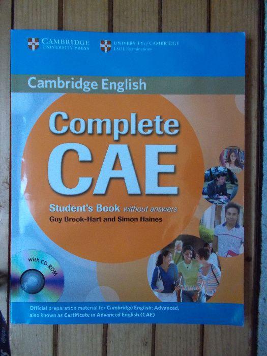 Учебник по Английски език САЕ с компакт диск -30% намаление