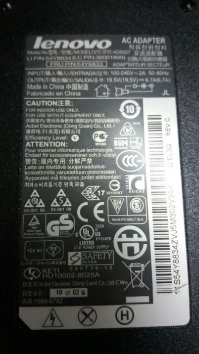 Продавам зарядно (адаптер) за Lenovo