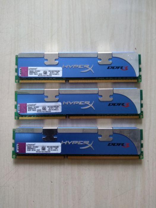Vand kit memory ram ddr3 hyperx de 2 gb fiecare