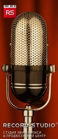Студия звукозаписи/от 5000 тг запись песни/ запись голоса/ звукозапись