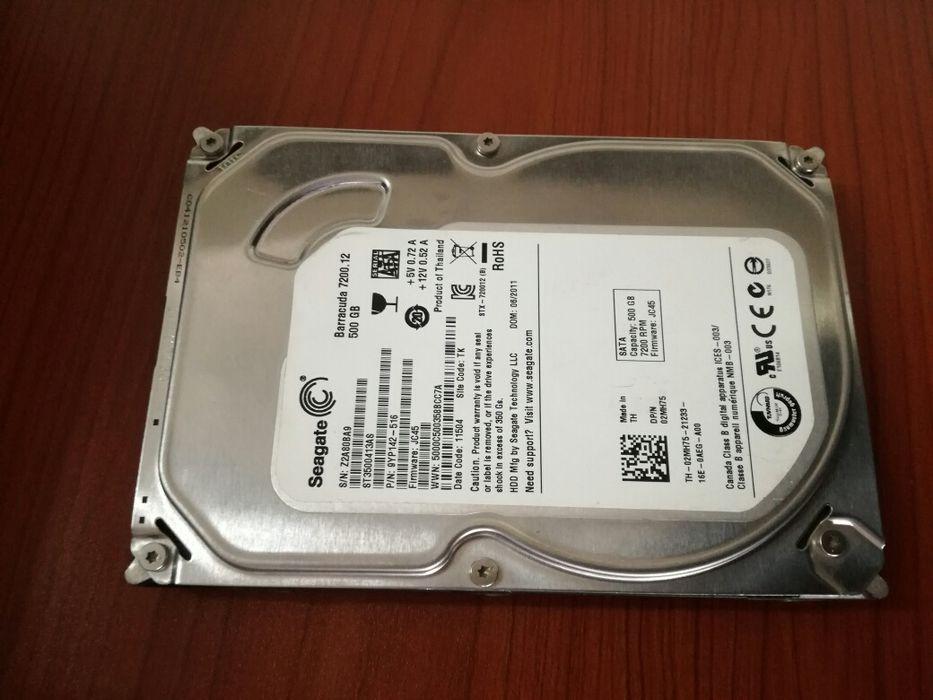 HDD 500Gb