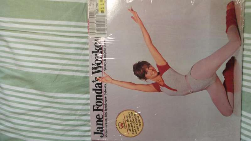 аеробиката на Джейн Фонда двоен албум (плочи)