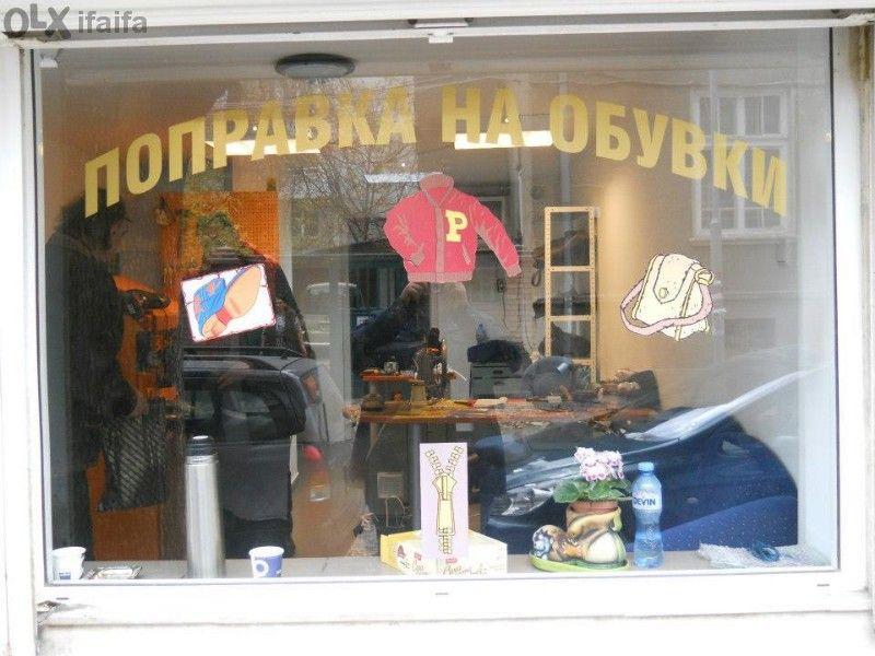 Поправка на обувки чанти кожени изделия / обущар гр. София - image 1
