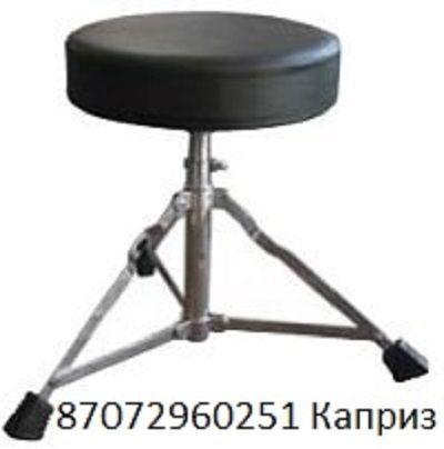 новый барабанный стульчик,доставка по KZ