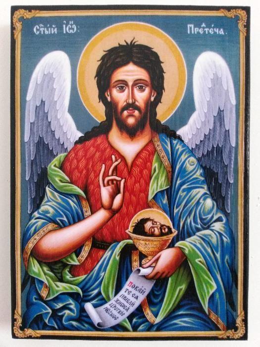 Икона на Свети Йоан Кръстител ikona Sveti Ioan Krastitel