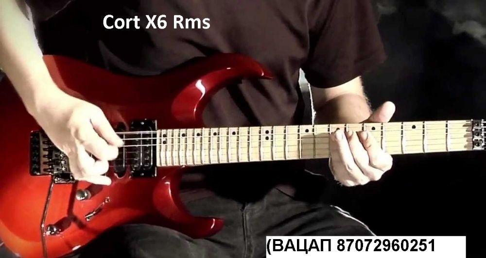 продам в идеальном состоянии Cort X6 Rms