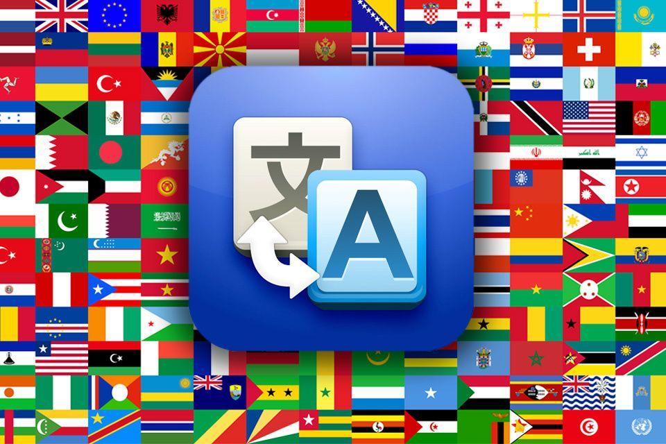 Oferecemos Serviços de Tradução e Digitalização