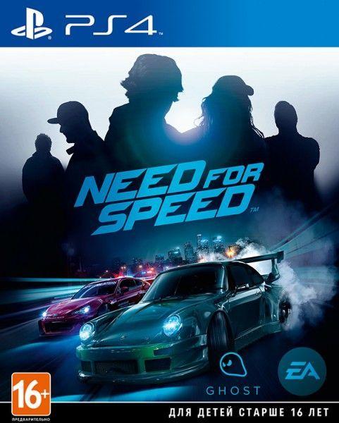 ДИСК PlayStaion 4 PS4 Need for Speed на русском Новый! Игры Лицензия!
