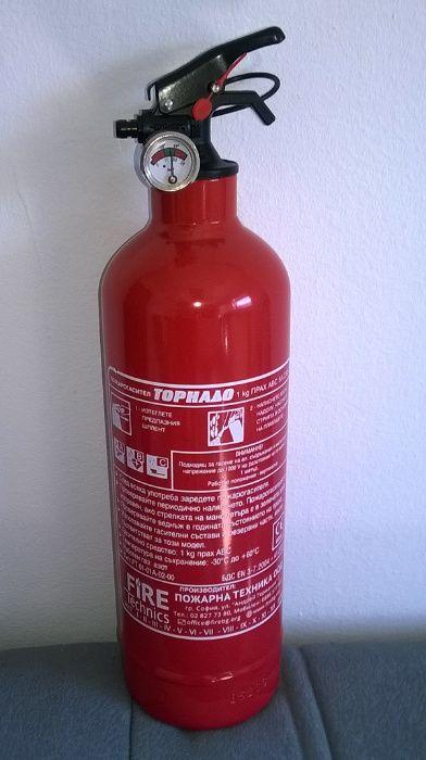 Пожарогасител АВС прахов - 1 кг.