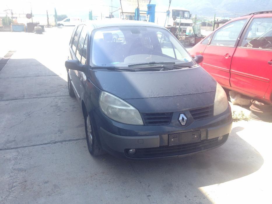 Renault Scenic 1.9 dci 120кс. 2005г. Рено Сценик На Части 6+1 2005г.