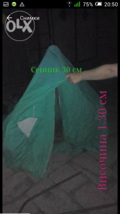 Палатка от брезент