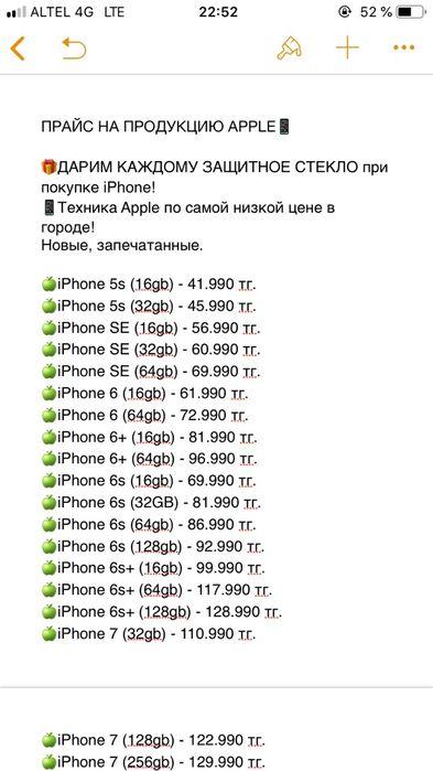 Продам iPhone 7 Gold 32Gb Новый Гарантия 1 год