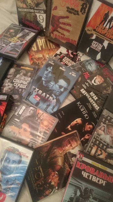 ДВД Фильмы Домашняя колекция .