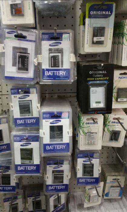Baterias Samsung [ Entrega Grátis ]