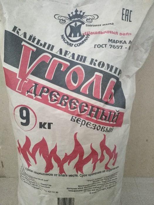 """Уголь древесный берёзовый """"Шашлычный рай"""" - 9 кг."""