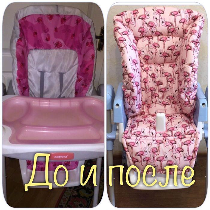 Чехол на детский стульчик для кормления Justin Джастин