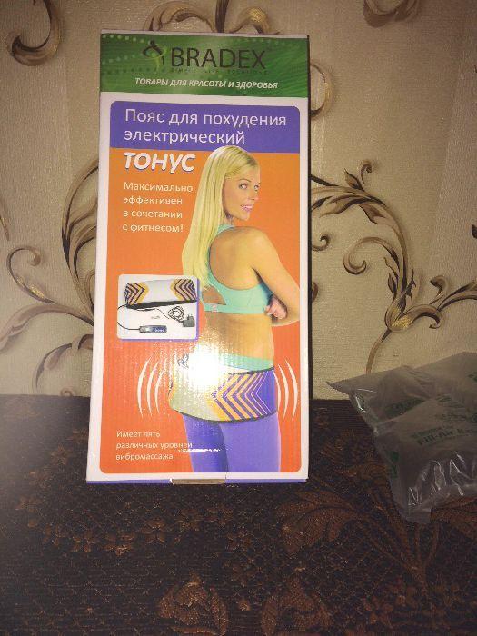 Электрический пояс для похудения