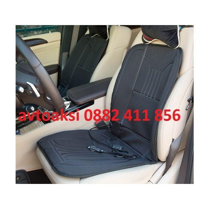 Подложка за седалка с подгряване/с реотани 12V