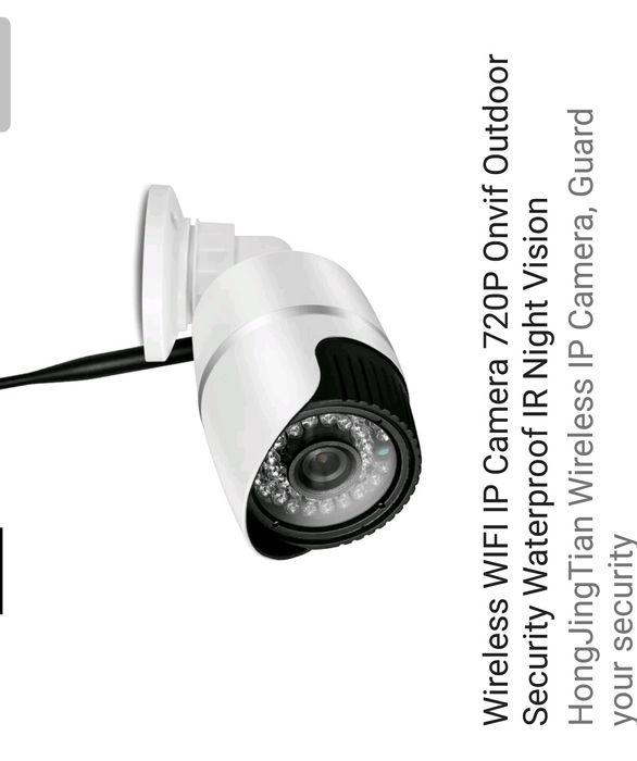 Camara de vigilância cctv