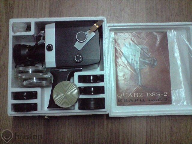 Продавам нова руска кинокамера Кварц 1х8с-2