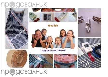 Инфрачервено отоплително фолио Enerpia Корея гр. Варна - image 2