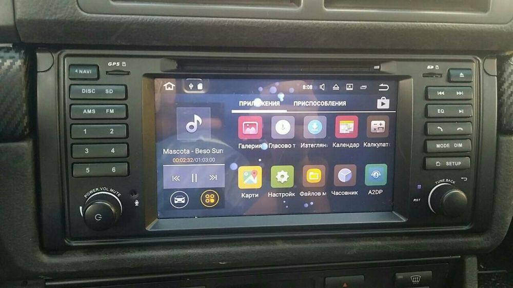СУПЕР ОФЕРТА ! Мултимедия за BMW E53 X5 E39 E46 android 8.1