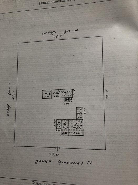 Продаётся земельный участок , по документом жилой дом